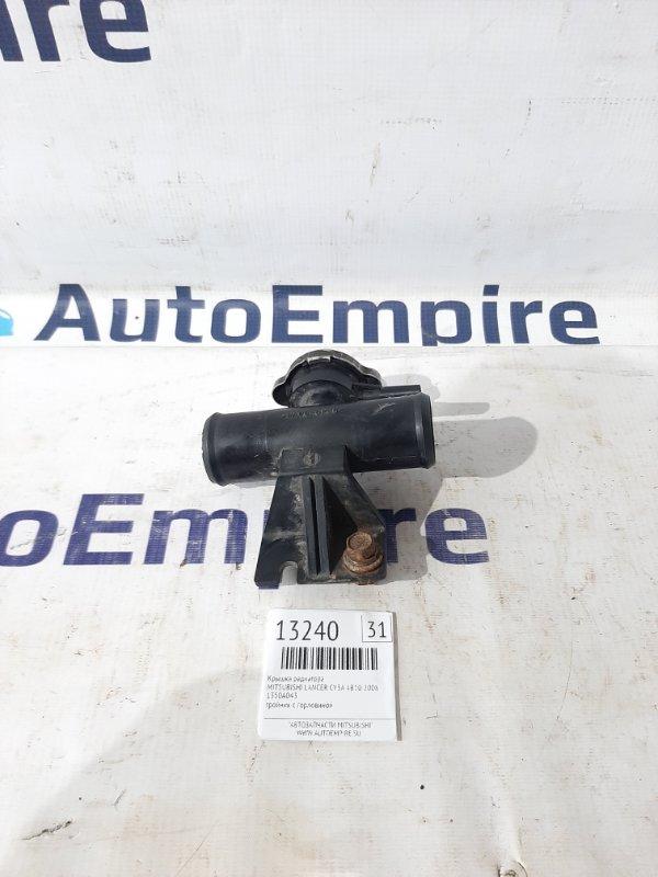 Крышка радиатора Mitsubishi Lancer CY3A 4B10 2008 (б/у)