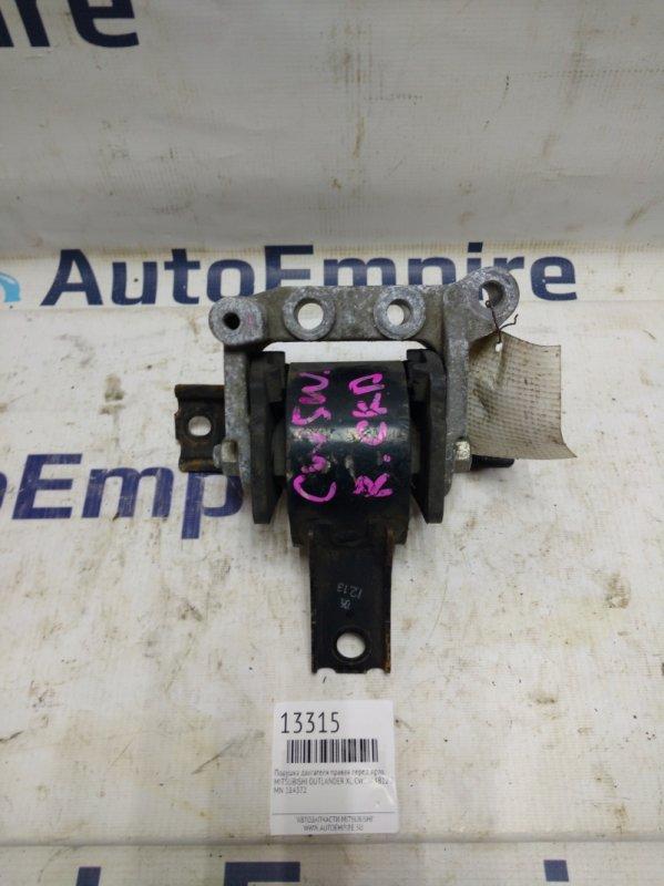 Подушка двигателя правая Mitsubishi Outlander Xl CW5W 4B12 2008 правая (б/у)