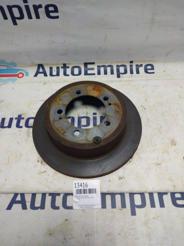 Тормозной диск задний Mitsubishi Legnum EC5W 2002 (б/у)