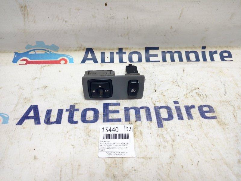 Блок кнопок Mitsubishi Galant EA3A 4G64 2002 (б/у)