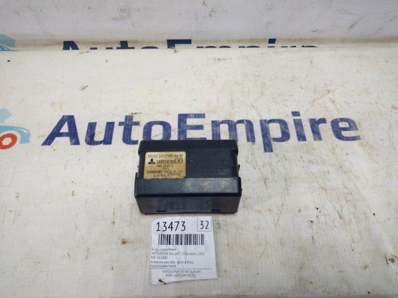 Блок управления Mitsubishi Galant EA3A 4G64 2002 (б/у)