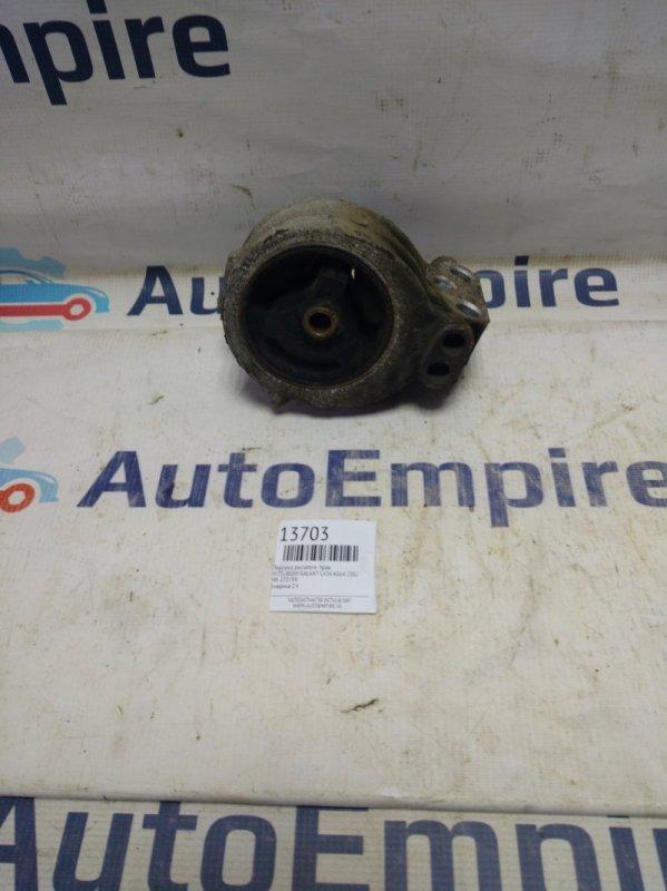 Подушка двигателя Mitsubishi Galant EA3A 4G64 2002 правая (б/у)