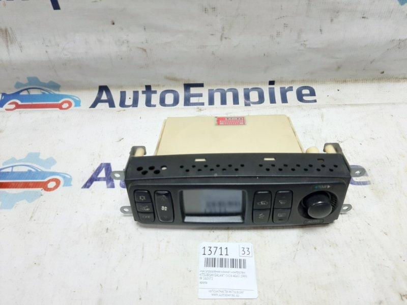 Блок управления климат-контролем Mitsubishi Galant EA2A 4G63 1999 (б/у)