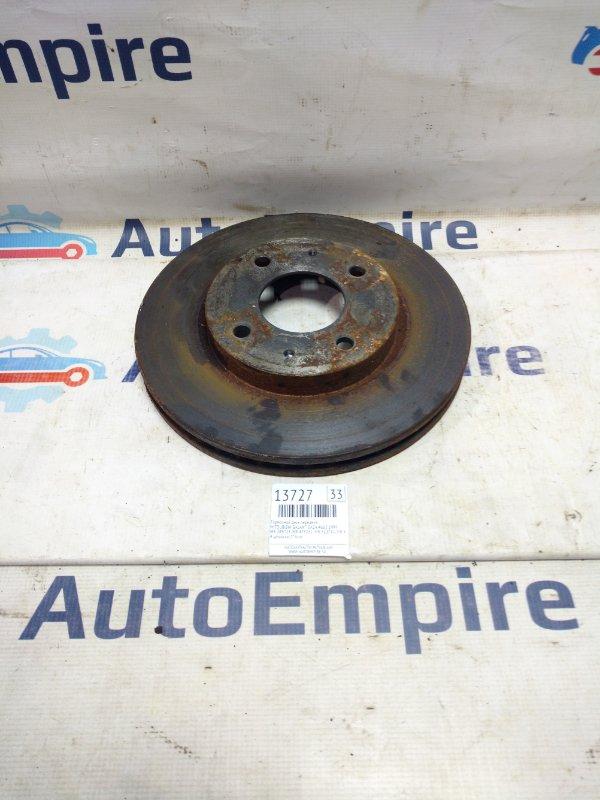 Тормозной диск передний Mitsubishi Galant EA2A 4G63 1999 (б/у)