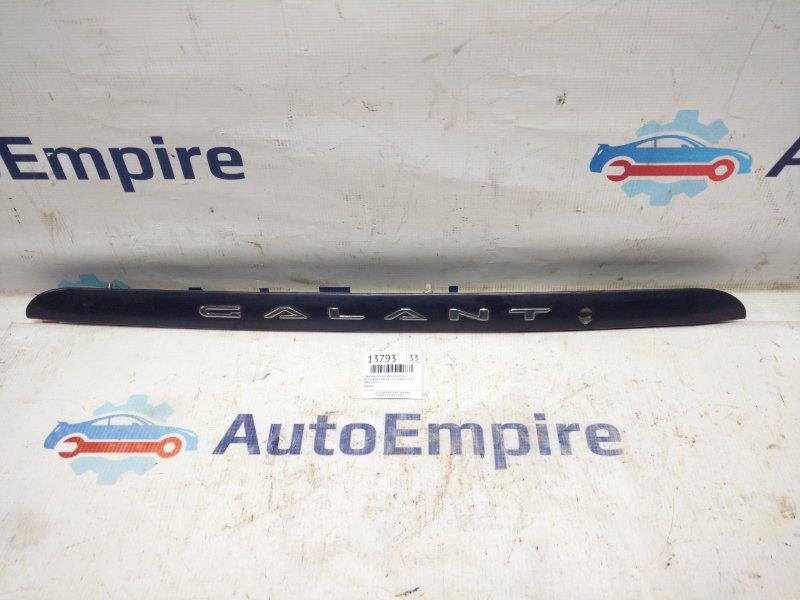 Накладка на крышку багажника Mitsubishi Galant EA2A 4G63 1999 (б/у)