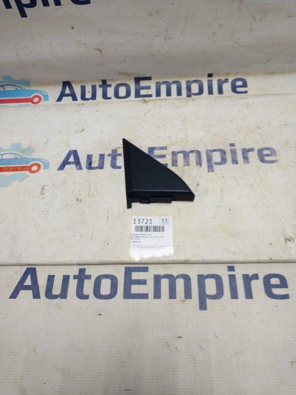 Накладка зеркала Mitsubishi Galant EA2A 4G63 1999 левая (б/у)