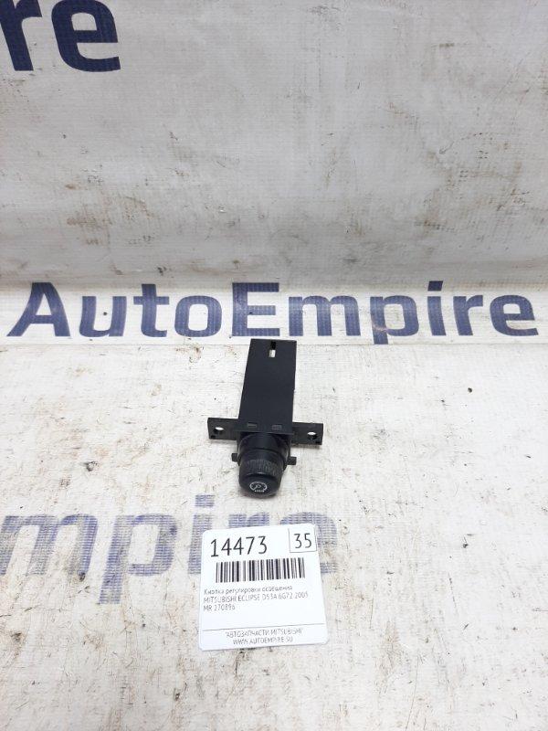 Кнопка регулировки освещения Mitsubishi Eclipse D53A 6G72 2005 (б/у)