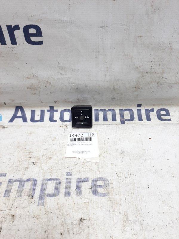 Кнопка регулировки зеркал Mitsubishi Eclipse D53A 6G72 2005 (б/у)