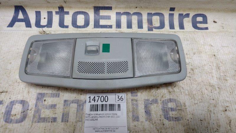 Плафон освещения салона Mitsubishi Lancer CY4A 4B11 2007 передний (б/у)