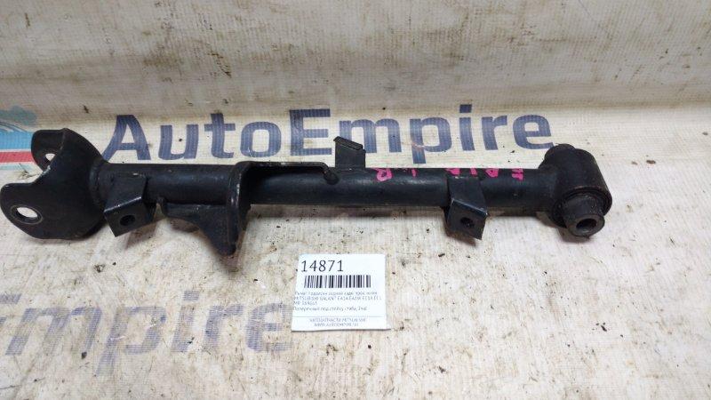 Рычаг подвески задний Mitsubishi Galant EA1A EA1W EC1A EC1W 4G93 1996 задний правый нижний (б/у)