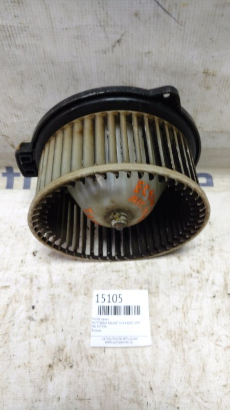 Мотор печки Mitsubishi Galant EA1A 4G93 1997 (б/у)