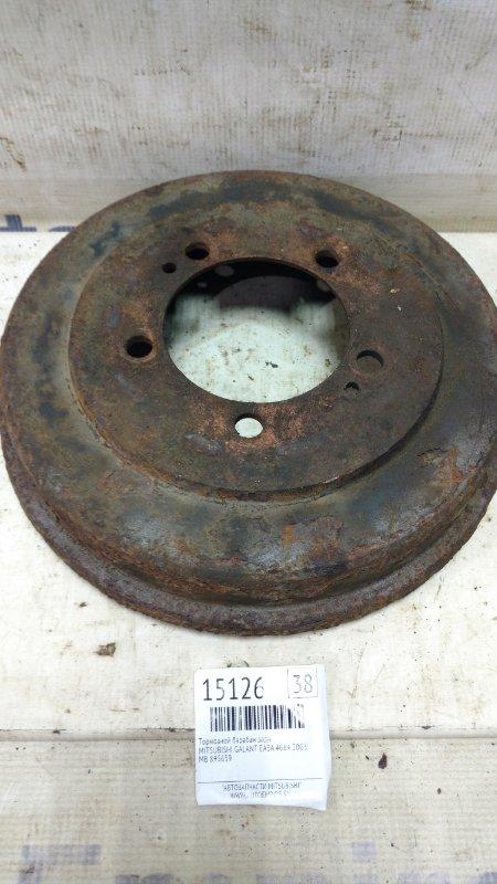 Тормозной барабан Mitsubishi Galant EA3A 4G64 2003 задний (б/у)
