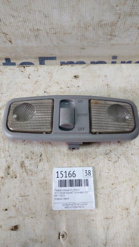 Плафон освещения салона Mitsubishi Galant EA3A 4G64 2003 (б/у)