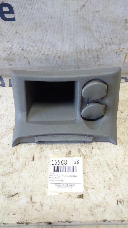 Пепельница Mitsubishi Galant EA3A 4G64 2003 (б/у)