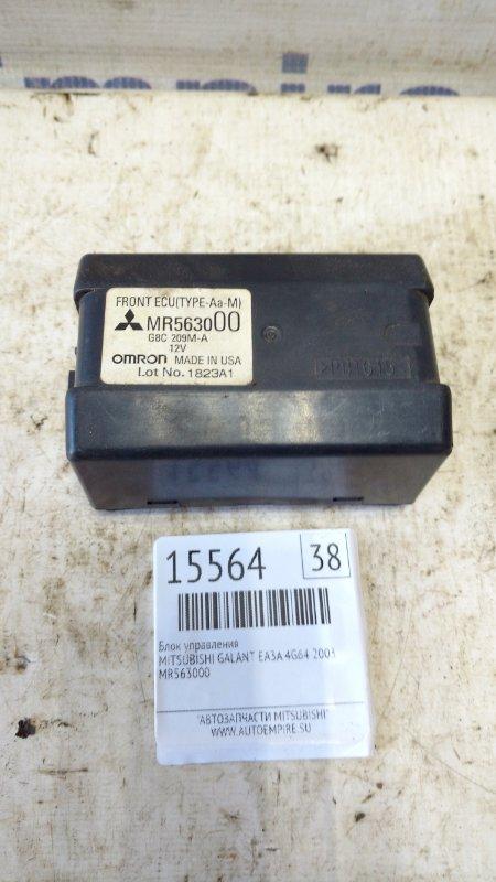 Блок управления Mitsubishi Galant EA3A 4G64 2003 (б/у)