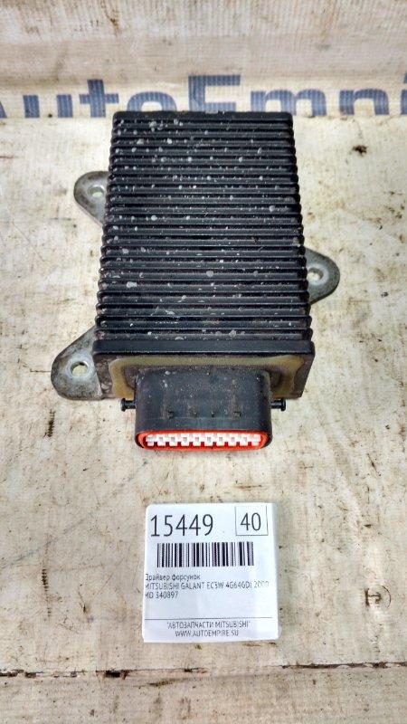 Драйвер форсунок Mitsubishi Galant EC3W 4G64GDI 2000 (б/у)