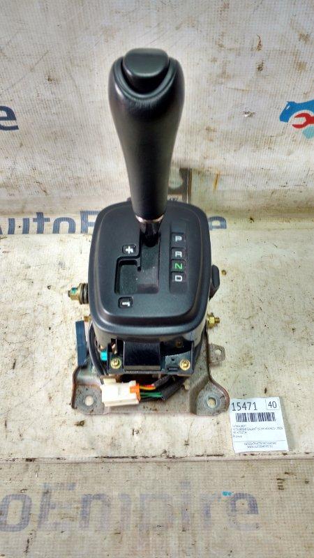 Кулиса акпп Mitsubishi Galant EC3W 4G64GDI 2000 (б/у)