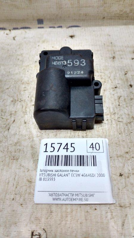 Моторчик заслонки печки Mitsubishi Galant EC3W 4G64GDI 2000 (б/у)