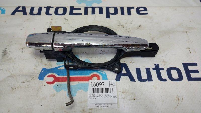Ручка двери внешняя Mitsubishi Outlander Xl CW5W 4B12 2008 задняя правая (б/у)