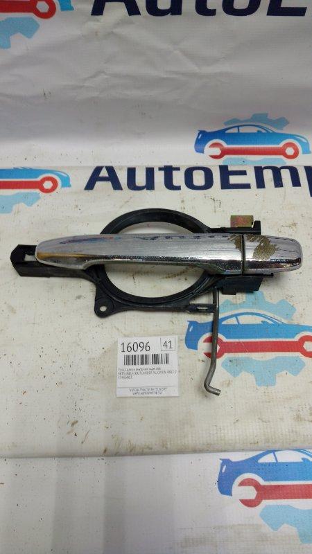 Ручка двери внешняя Mitsubishi Outlander Xl CW5W 4B12 2008 задняя левая (б/у)