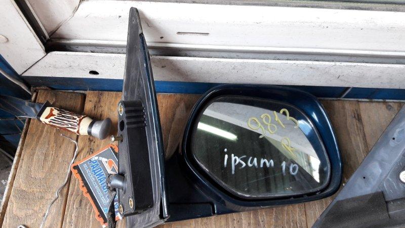 Зеркало Toyota Ipsum SXM10 1998г. переднее правое (б/у)