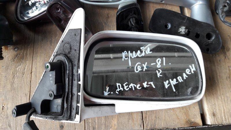 Зеркало Toyota Cresta GZX81 1992 переднее правое (б/у)