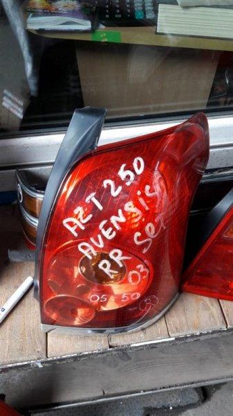 Стоп-сигнал Toyota Avensis AZT251 задний правый (б/у)