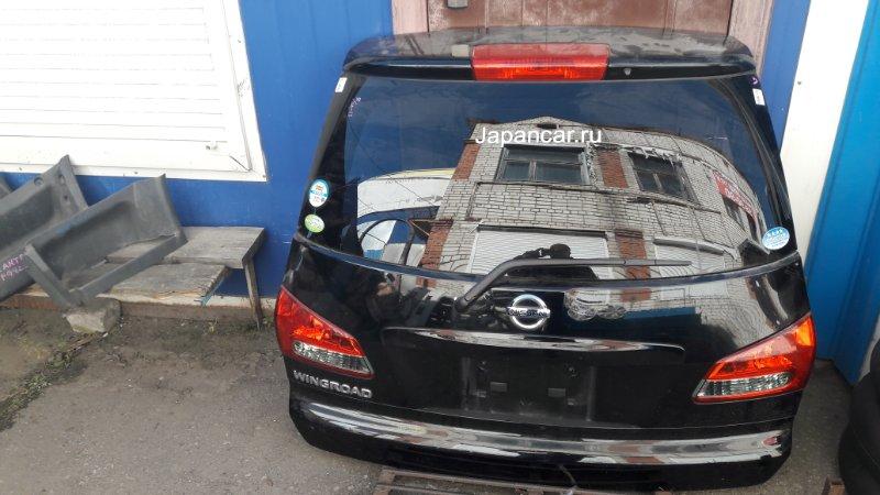 Дверь багажника Nissan Wingroad Y12 2007 задняя (б/у)