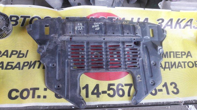 Защита двс Toyota Progres JCG10 1999 передняя (б/у)
