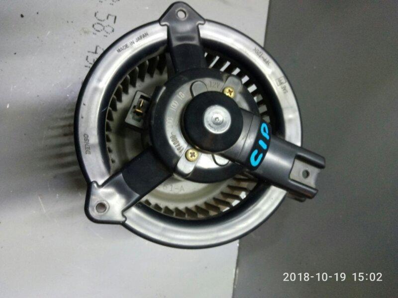 Мотор печки Toyota Will Cypha NCP70 2002 (б/у)