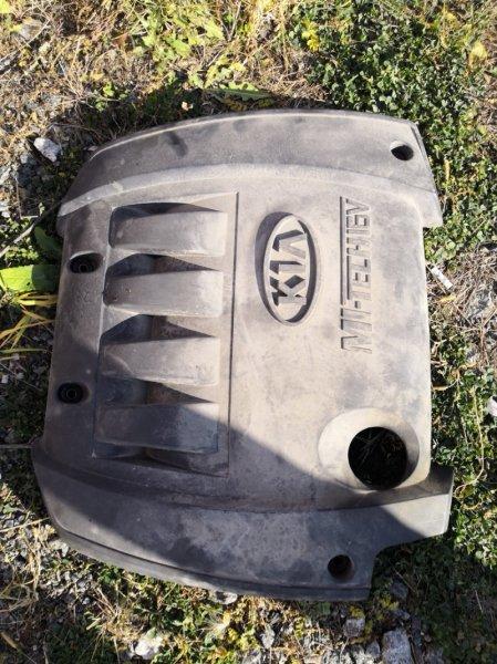 Крышка двигателя Kia Spectra SD 2004 (б/у)