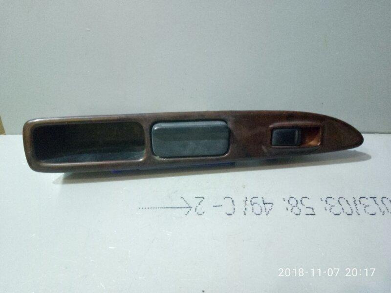 Кнопка стеклоподъемника Nissan Presage U30 1998 задняя правая (б/у)