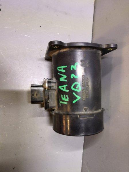 Датчик расхода воздуха Nissan Teana J31 VQ23 2003 (б/у)