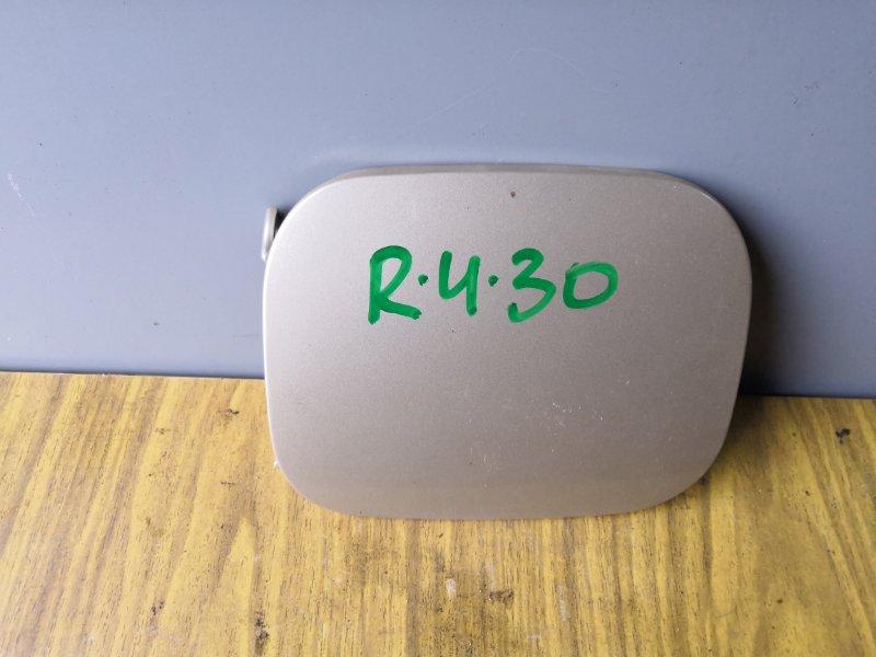 Лючок бензобака Toyota Rav4 X30 2006 задний (б/у)