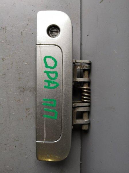 Ручка двери внешняя Toyota Opa ZCT10 2000 передняя правая (б/у)