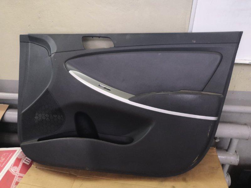 Обшивка двери Hyundai Solaris RB 2011 передняя правая (б/у)