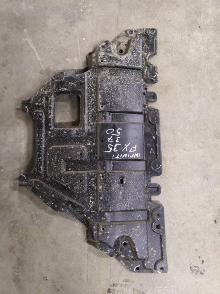 Защита двигателя Infiniti Fx35 S 51 2008 передняя (б/у)
