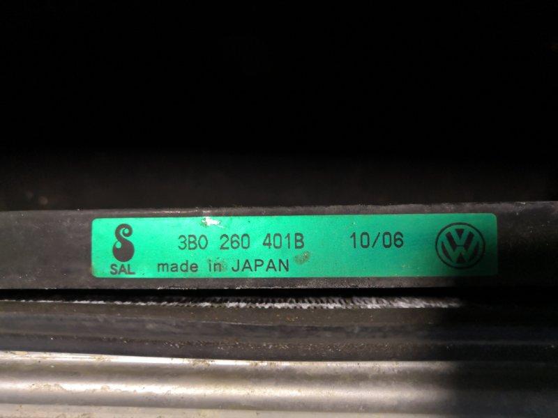 Радиатор кондиционера Volkswagen Passat B5 1996 передний (б/у)