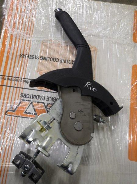 Ручка ручного тормоза Kia Rio QB G4FC 2011 (б/у)