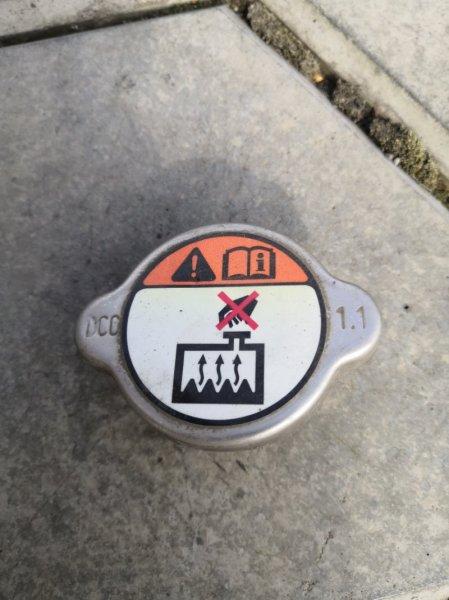 Крышка радиатора Kia Rio QB G4FC 2011 (б/у)