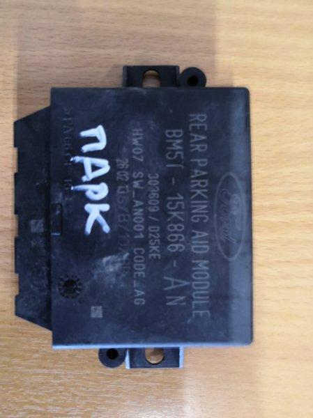 Блок управления парктроником Ford Focus 3 CB8 IQDB 2010 (б/у)