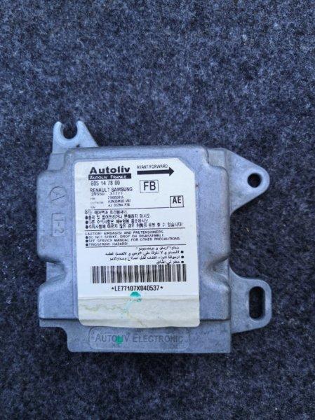 Блок airbag Nissan Almera Classic B10 QG16 2006 (б/у)