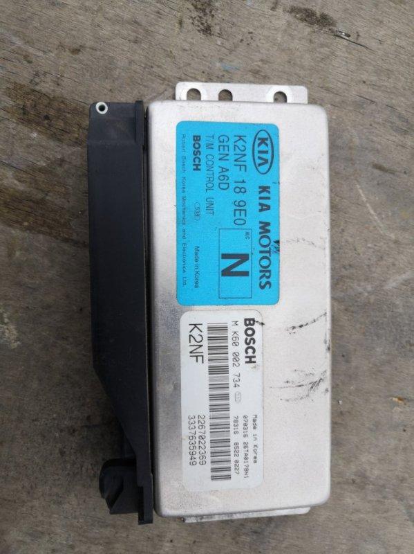 Блок управления акпп Kia Spectra SD S6D 2004 (б/у)