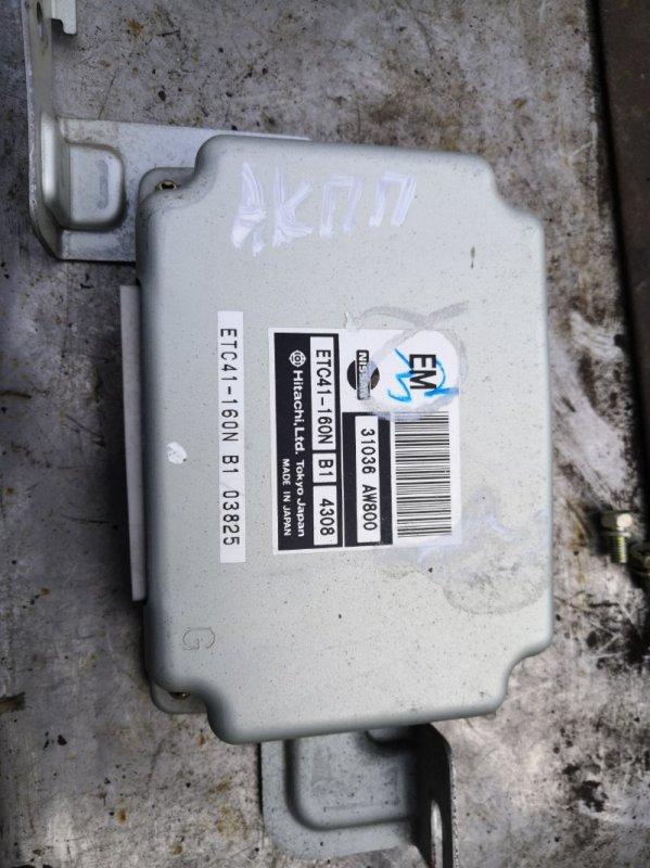 Блок управления акпп Nissan Primera P12 2001 (б/у)