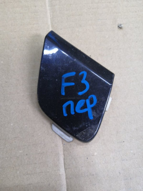 Заглушка бампера Ford Focus 3 CB8 2010 передняя (б/у)
