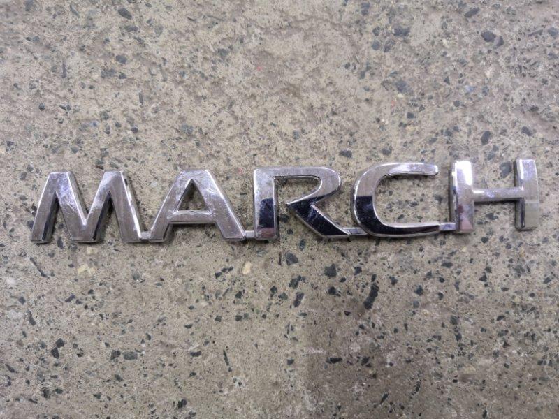 Эмблема Nissan March K12 2002 задняя (б/у)