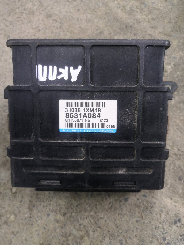 Блок управления акпп Mitsubishi Outlander XL 6B31 2005 (б/у)