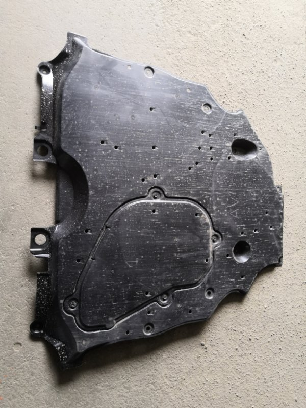 Защита двигателя Toyota Rav4 XA50 M20A-FKS 2018 (б/у)