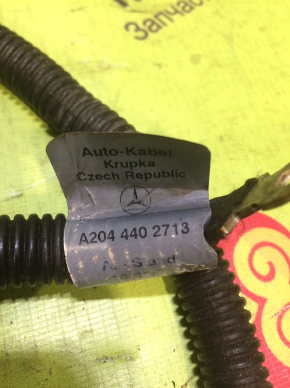 Провод стартера C-CLASS 2013 W204 651.911 2.2 L