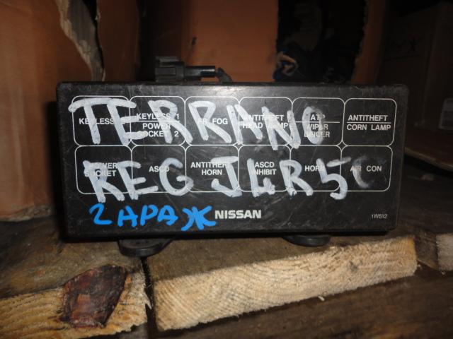 Блок предохранителей Nissan Terrano JLR50 (б/у)